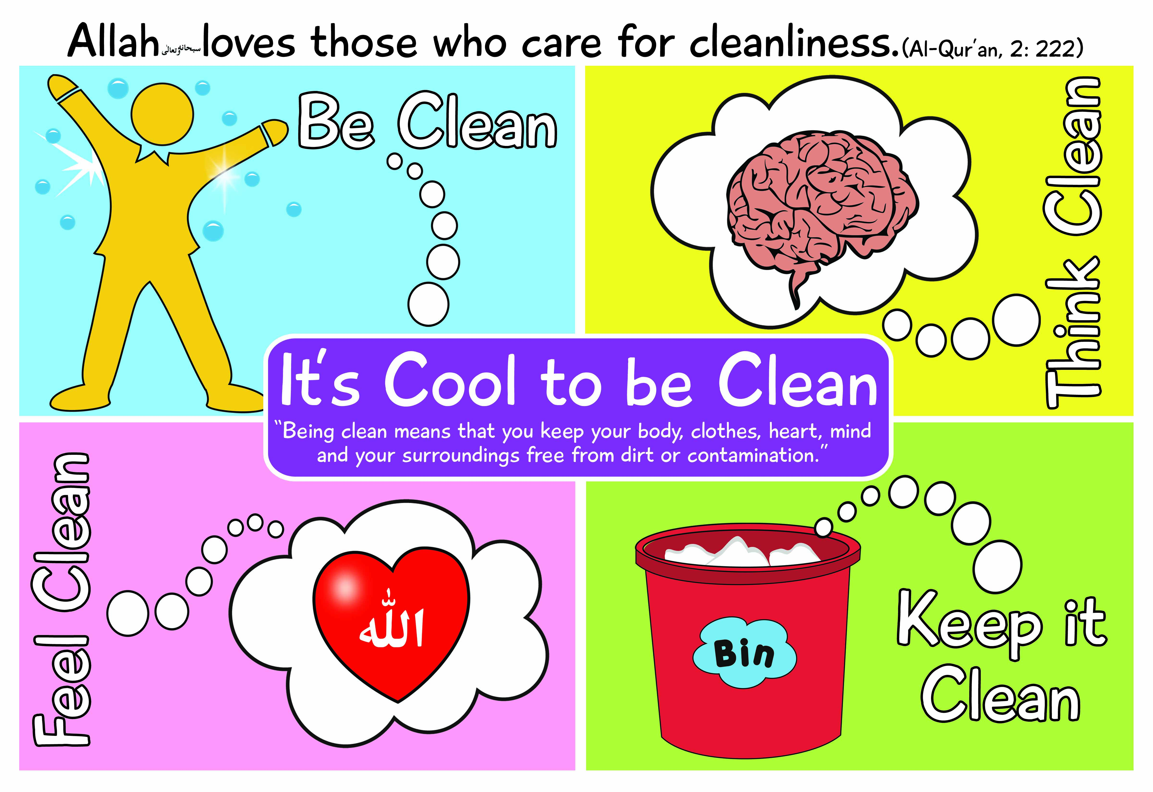 Cleanliness Posters Pictures To Pin On Pinterest Pinsdaddy